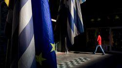 La Grèce ne pourra pas