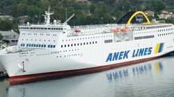 Affaire du car-ferry Elyros:
