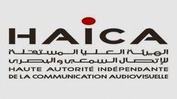 Assia Laabidi, Adel B'sili et Amel Chahed nommés membres de la