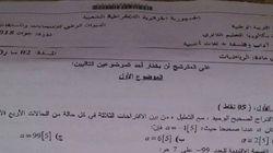 Le procureur de la République ouvre une enquête sur les fuites des sujets de bac sur la