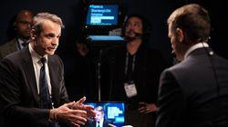 Μητσοτάκης στο Bloomberg: Μείωση φόρων, διευκόλυνση επενδύσεων και διαχείριση του