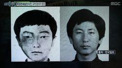 '수십억대 재산 보유' 이춘재에게 피해 유족들이 민사소송 제기할 수 없는
