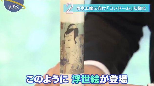 일본 전통 풍속화 우키요에가 그려진