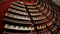 Στη δημοσιότητα 2.659 δηλώσεις «πόθεν έσχες» πολιτικών για την περίοδο
