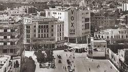 Casablanca: Mon père s'était dit rendez-vous dans 50