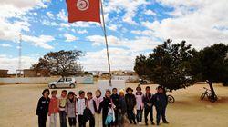 Où se situe la Tunisie dans le Classement mondial sur les compétences scolaires de