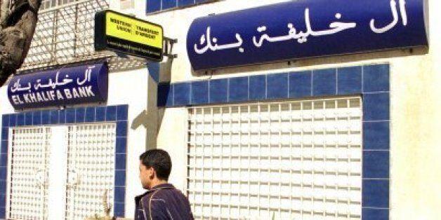 Khalifa n'était pas qualifié pour gérer une banque, selon le vice-gouverneur de la Banque
