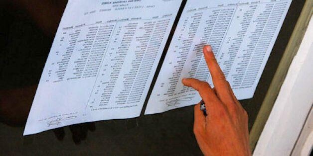 Baccalauréat 2015: les résultats annoncés au plus tard le 10 juillet prochain
