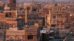 Raids au Yémen: sérieux dégâts dans la vieille ville de Sanaa, classée au patrimoine