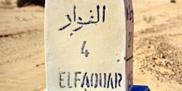 Tunisie: Agressions de journalistes à El Faouar: Le syndicat des journalistes demande une