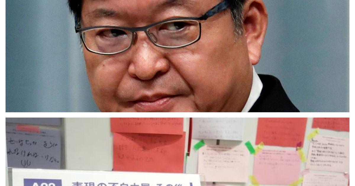文化庁の補助金不交付、アーティストから嘆きの声 「日本では自由な表現ができない」