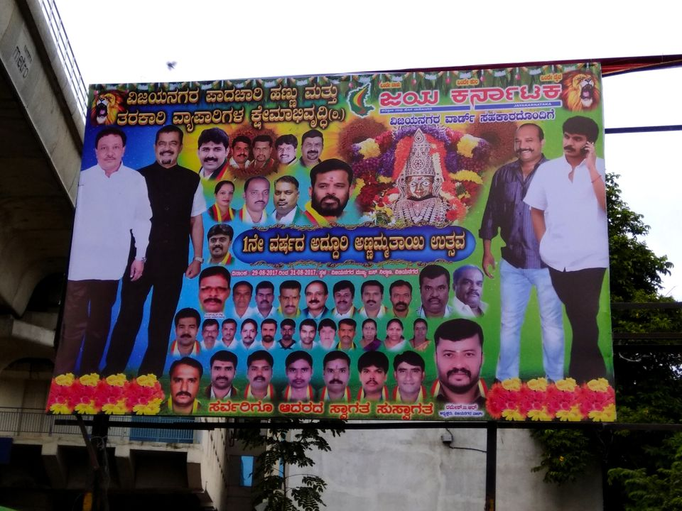A Bengaluru Artist Is Tracing How Pro-Kannada Groups Use Flex Banners To Assert