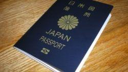 Tokyo délivre à un journaliste un passeport lui interdisant de se rendre en Syrie et en