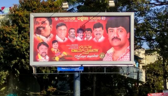 How Pro-Kannada Groups Have Transformed The Humble Flex Banner Into A Powerful