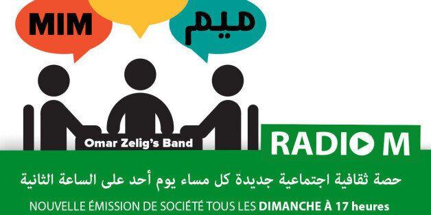 MIM, le nouveau magazine société et culture de la webradio algérienne Radio M