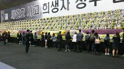 Corée du Sud: Un an après le naufrage du ferry, heurts entre manifestants et la