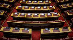 Πόθεν Εσχες: Περιουσίες 15 υπουργών, βουλευτών και δημάρχων με μεγάλο