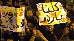 Le Mouvement Ennahdha sera activement présent à la marche internationale contre le