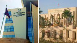 Les universités Cadi Ayyad et Mohammed V dans le top 30 de la région
