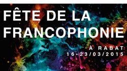Fête de la Francophonie: Demandez le