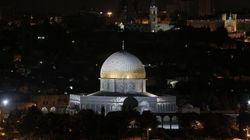 Jérusalem: cinq blessés dans une attaque à la voiture bélier et au