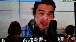 Exécution du deuxième otage japonais, Tokyo