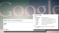 Google ne vous proposera plus de traductions