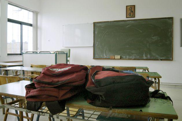 Εικόνα σε σχολική