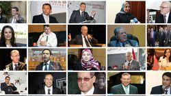 Sondage: Quel est selon vous l'homme ou la femme politique marocain ayant le plus