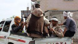 Yémen: Chaos politique avec la démission du président et du