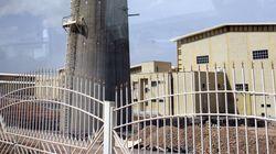 ΙΑΕΑ: Νέα παραβίαση της πυρηνικής συμφωνίας από το