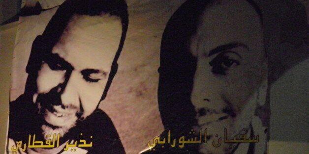 Tunisie - Sofiène Chourabi et Nadhir Ktari: Atmosphère éprouvante en attendant la