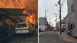 Séisme de Kobé de 1995: Les photos
