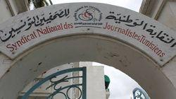 Le président du SNJT met en doute l'exécution des journalistes tunisiens Sofiène Chourabi et Nadhir