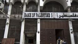 Gaza: explosions dans la maison du porte-parole du gouvernement et une