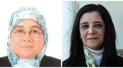 La députée Monia Ibrahim s'oppose à un projet de loi en faveur des