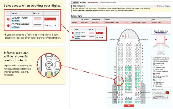 Japan Airlines Baby Map.