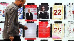Tunisie: Revivez le déroulement de l'élection présidentielle minute par