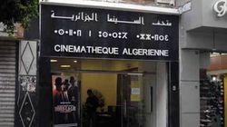 Rabah Bouberras, cinéaste algérien:
