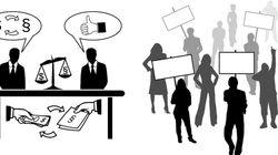 Lutte contre la corruption: L'administration