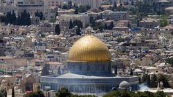 Jérusalem: Un