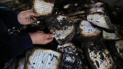 Cisjordanie : Une mosquée incendiée par des colons