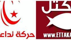 Législatives: Nida Tounes récupère son siège à Kasserine au détriment