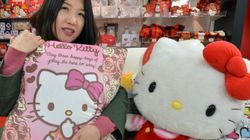 Hello Kitty fête ses 40 ans le 1er