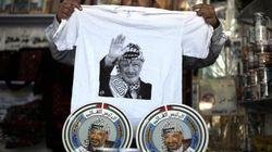 Le Fatah annule les commémorations prévues à Gaza pour le 10e anniversaire de la mort