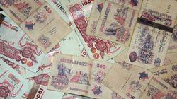 Les cadres d'entreprises gagnent en moyenne 67.600 Da en Algérie