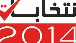 12 millions de dinars seront consacrés au financement public de la campagne pour les