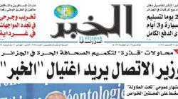 Algérie: Guerre ouverte entre El-Khabar et le ministre de la communication, Hamid