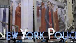 Arrestation à New York d'un Américain accusé d'allégeance aux