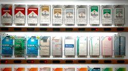 Tunisie: Les prix des cigarettes ont